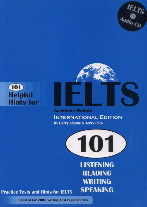 Английский язык  Книги и Аудио для IELTS