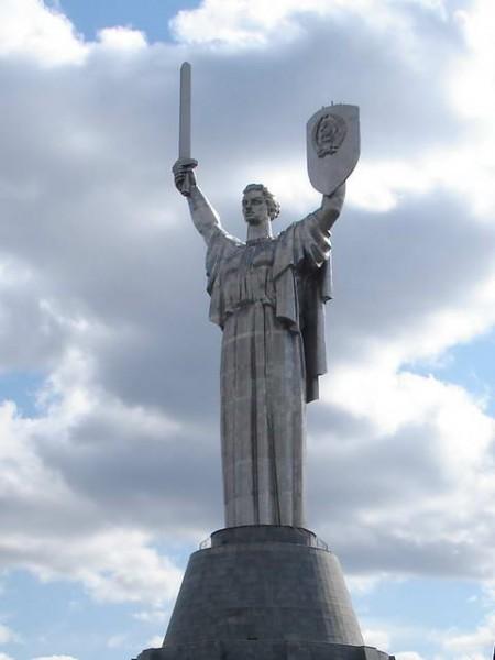 Родина мать Киев