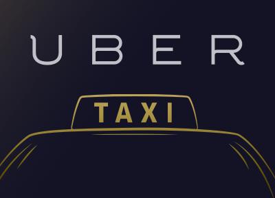 такси убер скачать программу - фото 5